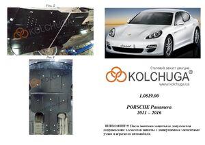 Защита двигателя Porsche Panamera - фото №1