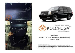 Защита двигателя Cadillac Escalade GMT 900 - фото №1
