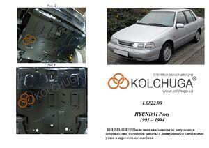 Защита двигателя Hyundai Pony - фото №1