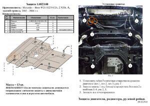 Защита двигателя Mercedes-Benz E-class W211 - фото №4
