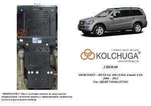 Защита двигателя Mercedes-Benz GL X164 - фото №1