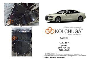 Защита двигателя Audi A8 D4 L - фото №1