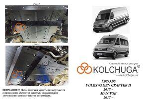 Захист двигуна Volkswagen Crafter II - фото №1