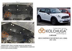 Защита двигателя Mini Cooper Countryman (R60) - фото №1