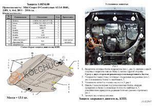Защита двигателя Mini Cooper Countryman (R60) - фото №2