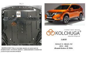 Защита двигателя Renault Koleos 2 - фото №1