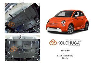 Защита двигателя Fiat 500 E - фото №1