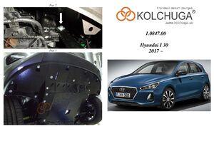 Защита двигателя Hyundai i-30 (3-ее поколение) - фото №6