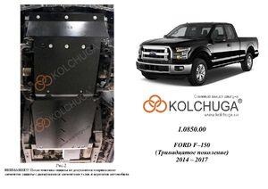 Защита двигателя Ford F-150 (2014-2020) - фото №1