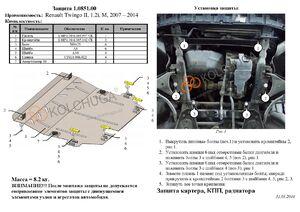 Защита двигателя Renault Twingo II - фото №2