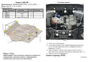 Защита двигателя Honda Fit III - фото №2