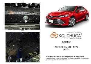 Захист двигуна Toyota Camry 70 - фото №1