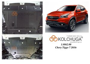Защита двигателя Chery Tiggo 8 - фото №5
