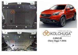 Защита двигателя Chery Tiggo 7 PRO - фото №1