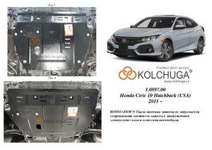 Защита двигателя Honda Civic 10 5D хэтчбек - фото №1