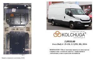Защита двигателя Iveco Daily 6 - фото №1