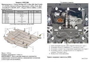 Защита двигателя Peugeot Partner 3 - фото №6