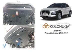 Захист двигуна Hyundai Kona - фото №1