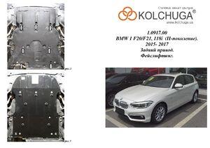 Защита двигателя BMW 1 F20 F21 - фото №2