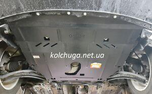 Защита двигателя Nissan Rogue T32 USA - фото №6