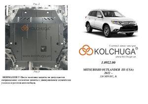 Защита двигателя Mitsubishi Outlander 3 - фото №6