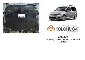 Защита двигателя Volkswagen Caddy 4 - фото №3