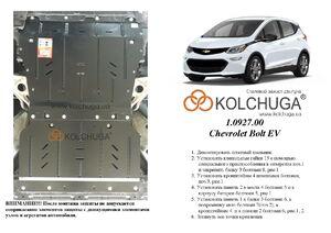 Защита двигателя Chevrolet Bolt EV - фото №1