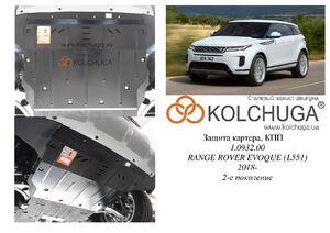 Защита двигателя Range Rover Evoque L551 - фото №1