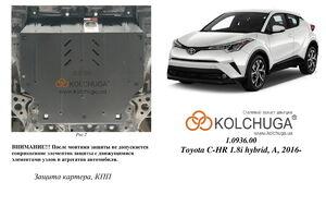 Защита двигателя Toyota C-HR - фото №1