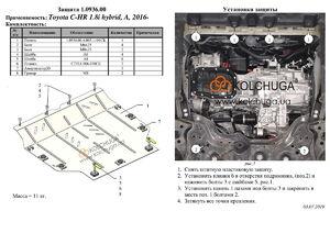 Защита двигателя Toyota C-HR - фото №2