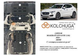 Защита двигателя Maserati Levante - фото №9