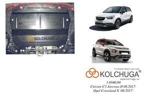 Защита двигателя Opel Crossland X - фото №1