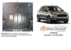 Защита двигателя Ford KA+ - фото №1