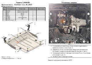 Защита двигателя Ford KA+ - фото №2