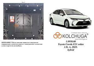 Захист двигуна Toyota Corolla E21 - фото №1