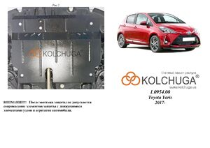 Защита двигателя Toyota Yaris 3 рестайлинг - фото №3