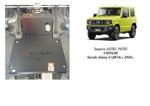 Защита двигателя Suzuki Jimny NEW - фото №1