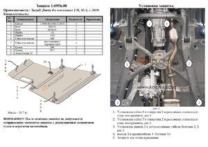Защита двигателя Suzuki Jimny NEW - фото №2