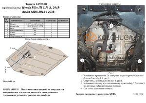 Захист двигуна Acura MDX 3 - фото №3