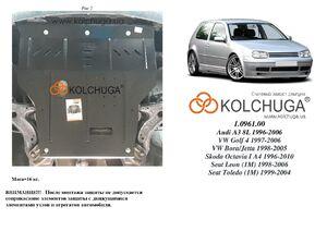 Защита двигателя Volkswagen Golf 4 - фото №1