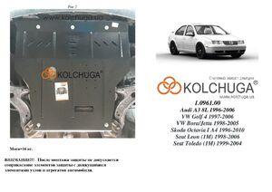 Защита двигателя Volkswagen Bora - фото №1