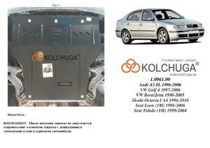 Защита двигателя Skoda Octavia A4 Tour - фото №1