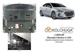 Защита двигателя Hyundai Avante 6 - фото №3