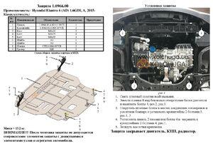 Защита двигателя Hyundai Elantra 6 AD - фото №4