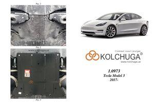Защита двигателя Tesla Model 3 - фото №1