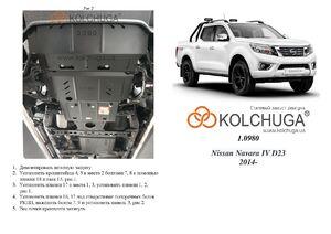 Защита двигателя Nissan Navara 4 D23 - фото №1
