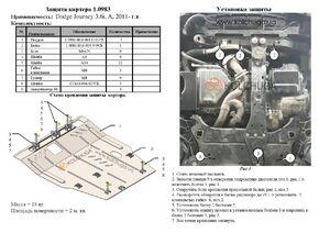Защита двигателя Dodge Journey - фото №4