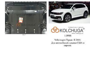 Защита двигателя Volkswagen Tiguan 2 - фото №3