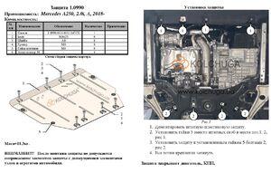 Защита двигателя Mercedes-Benz A-class W177 - фото №2