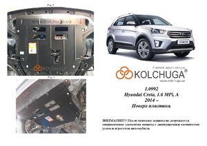 Защита двигателя Hyundai Creta / IX25 / Cantus - фото №5